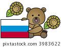 หมีและธงรัสเซียและดอกทานตะวัน 3983622