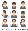 Businessman B facial expression 2 3990464