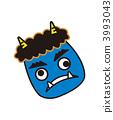 파란, 도깨비, 푸른 3993043