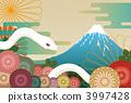 งู,ภูเขาฟูจิ,ภูเขาไฟฟูจิ 3997428