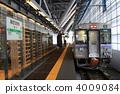 At Asahikawa station 4009084