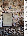 Leave waiting room footprints 4009094