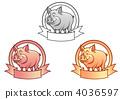 mammal, animal, yen 4036597