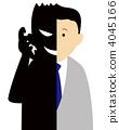 criminal, criminals, bank 4045166
