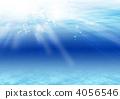 紺碧の海 4056546