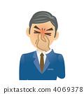 Salary man C Cold cold eye fatigue 4069378