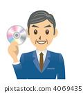 Salaryman C IT CD 4069435
