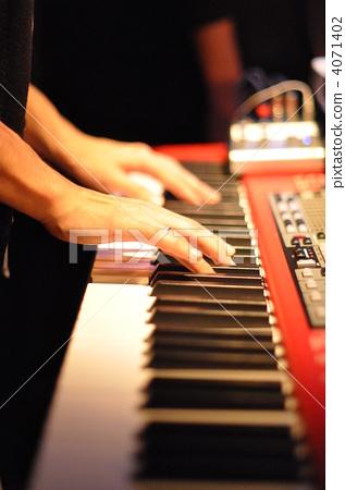 Keyboard performance 4071402