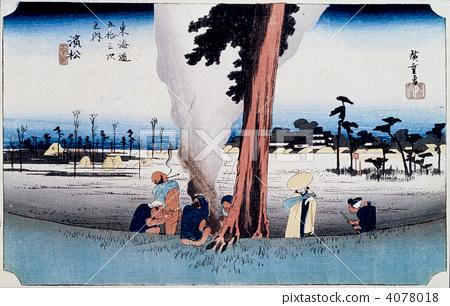 Whores in Hamamatsu