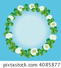 White clover 4085877
