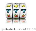 Slot reel 4121150