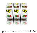 Slot reel 4121152