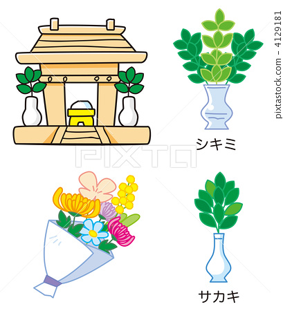 Shinto trellis & praying set 4129181