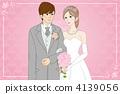 新郎 新郎新娘 双手交叉 4139056