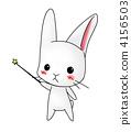 กระต่ายอธิบาย (ตัวละครเท่านั้น) 4156503