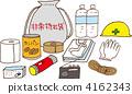 Emergency carrying bag 4162343