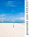 外套 球場 沙灘排球 4163097