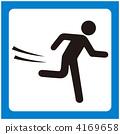 跑步 运行 象形文字 4169658
