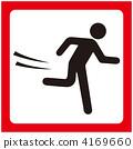跑步 运行 象形文字 4169660