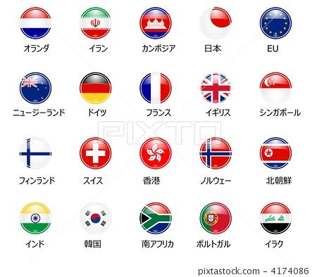 아이콘, 국기, 이란 4174086