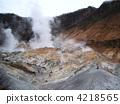 ธรรมชาติ,เนินผา,กอง 4218565
