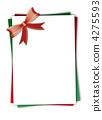 禮品卡 賀卡 卡片 4275593