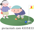 盛大的高爾夫 情侶 插圖 4305833