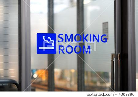 家庭吸煙室 4308890