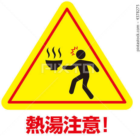 Hot water attention -28 4378275