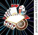 赌场的标志 4395312