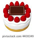 케이크, 케익, 생일 케익 4408349