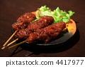 """名古屋特產""""味噌切肉"""" 4417977"""