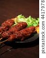 """名古屋特產""""味噌切肉"""" 4417978"""