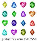 宝石 4507559