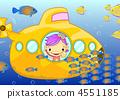 潜水艇 孩子 小朋友 4551185