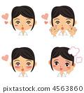 女孩面对表情Doki Doki系列 4563860