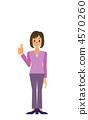 หญิง 2 ดี 4570260