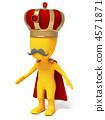 king, kings, roi 4571871