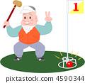 老人 盛大的高爾夫 戶外 4590344