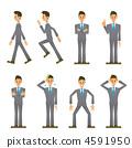 Salary man 2 Emergency sadness pattern illustration 4591950