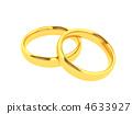结婚戒指(金) 4633927