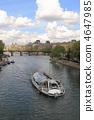 在巴黎的景觀 4647985