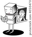 Reading. 2 4656470