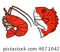 海鲜 对虾 斑节虾 4671642
