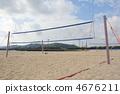 外套 球場 沙灘 4676211