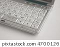 電子詞典 4700126