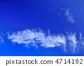 푸른 하늘 복사 공간 4714192