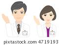 แพทย์ 4719193