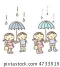 孩子们在一个下雨天 4733919