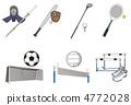 Movement part_ tool (set) 4772028